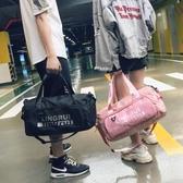 健身包干濕分離運動背包女瑜伽包包單肩訓練包男輕便手提旅行包潮 居享優品