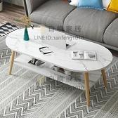 茶幾現代簡約小戶型簡易客廳雙層茶幾圓桌子家用臥室沙發邊幾櫃【白嶼家居】