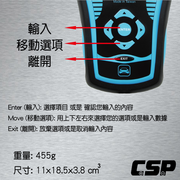 BT121汽車用車輛電池檢測器12V&24V /檢測器推薦 汽車用 汽車電瓶檢測器 電瓶壽命檢測儀 電池檢測