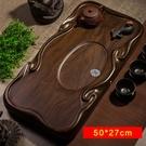 黑檀木茶盤家用茶托