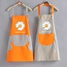 圍裙 圍裙家用廚房防水防油時尚可擦手男女可愛日系定制工作服印logo字 寶貝計畫 618狂歡