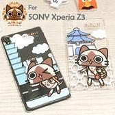 BabyPark SONY Xperia Z3專用 日本艾路貓AIROU手機殼 台灣限定版 手機套