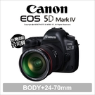 Canon EOS 5D Mark IV 5D4 + 24-70mm Kit 單鏡組 公司貨★24期免運★ 薪創