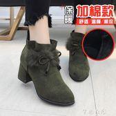 短靴女冬季女鞋新款瘦瘦靴百搭粗跟中跟加絨高跟女靴子潮 芊惠衣屋
