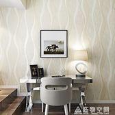 現代簡約波浪曲線豎條紋牆紙3d無紡布壁紙客廳臥室餐廳背景牆紙 NMS造物空間