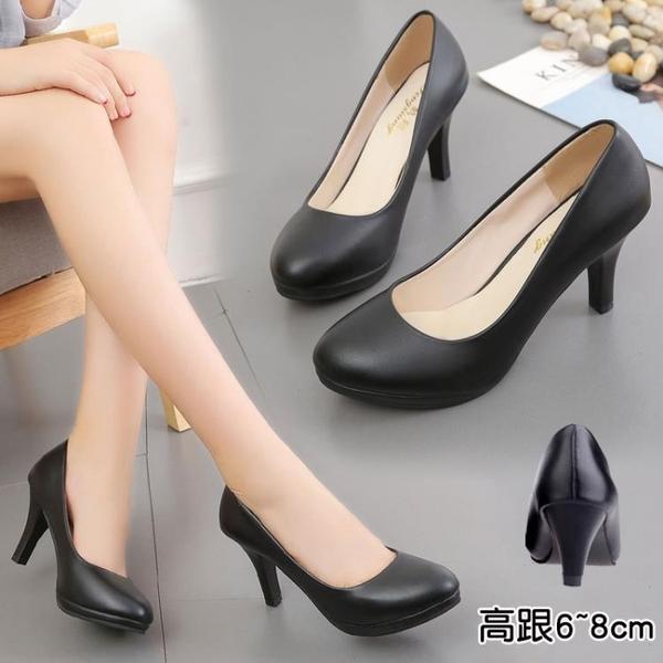 舒適正裝禮儀面試職業鞋高跟鞋黑色女鞋單鞋中跟工作鞋子