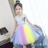 女童禮服 無袖背心款連身裙夏裝2020新款洋氣兒童裙子彩虹紗裙蓬蓬公主裙 DR35044【甜心小妮童裝】