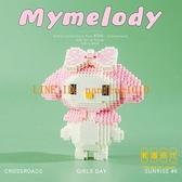 微型小顆粒積木益智拼裝玩具兼容樂高女孩拼圖【輕奢時代】
