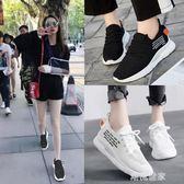 健身房運動鞋女新款2019跑步鞋輕便防滑軟底室內瑜伽專用透氣超 7『潮流世家』