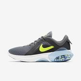 Nike Joyride Dual Run 2 [CT0307-009] 男鞋 慢跑 運動 休閒 輕量 支撐 緩衝 灰