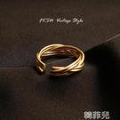 戒指 法國小眾設計感開口戒指女可調節素金古法素圈ins潮復古時尚 個性 韓菲兒