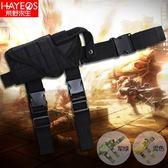 軍迷戰術腿包戰術包綁腿包多功能大腿包