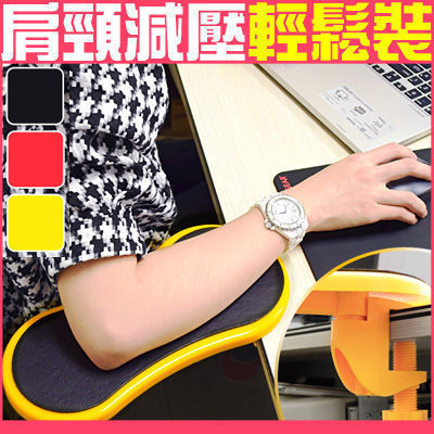 手臂支撐架桌用支撐架子電腦護臂支架手肘托架護腕墊旋轉滑鼠托板另售護肩護腰束腰帶防駝背心