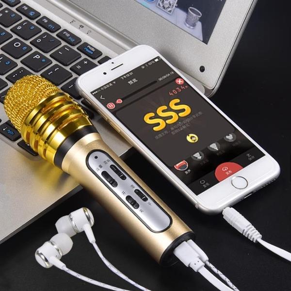 渥贏 W11全民k歌麥克風手機全民k歌神器通用唱歌話筒耳機聲卡套裝推薦