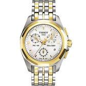 TISSOT 天梭 PRC100 經典三眼計時手錶-半金 T0082172211100