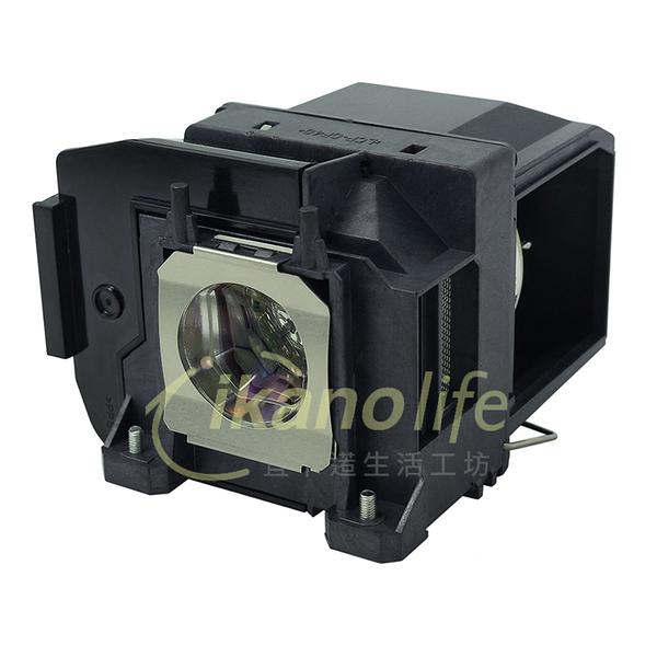 EPSON-OEM副廠投影機燈泡ELPLP85/ 適用機型EH-6600W、EB-536WT