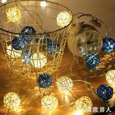 LED 小彩燈閃燈串燈藤球燈浪漫少女心燈房間臥室裝飾燈星星燈XW3765 【極致男人】
