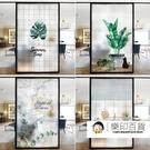 玻璃窗貼 家用浴室窗戶遮光透光不透明磨砂...