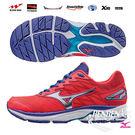 美津濃 MIZUNO 女慢跑鞋 WAVE RIDER 20 (W) (桃粉) (D) 全新雲波浪片設計寬楦路跑鞋【 胖媛的店 】