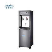 BUDER普德BD-5036溫熱二溫數位式熱交換型落地飲水機