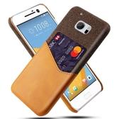 手機殼 適用HTC M10手機殼插卡皮質個性htc m10防摔保護套放卡商務外殼
