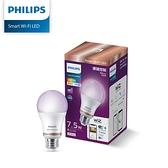 【燈王的店】PHILIPS 飛利浦 LED 7.5W 全彩燈泡 Wi-Fi WiZ 智慧照明燈泡 PW004