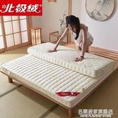 床墊軟墊學生宿舍單人榻榻米墊子海綿墊墊被褥子租房專用加厚1.5m NMS名購新品