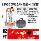 充電水泵便攜式農用戶外澆菜水泵12V24V抽水機大流量直流潛水泵 好樂匯