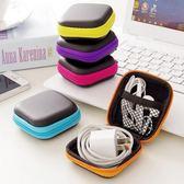 [拉拉百貨]小號硬殼耳機收納包 正方型 收納盒 充電器數據線充電線 防壓防摔 硬殼零錢包 鑰匙包
