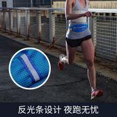 腰包 2019新款運動跑步腰包女夏超輕手機跑步包男款單肩騎行健身斜背包 麻吉部落