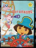 挖寶二手片-P08-286-正版DVD-動畫【DORA的海盜歷險 雙碟DVD1+DVD2 國英語】-