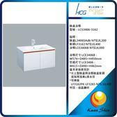 HCG 和成 臉盆浴櫃 LCS3406-3162