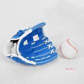棒球手套 PU守備壘球棒球手套兒童打擊專業捕手學生投手硬式裝備擊球棒壘球 9款