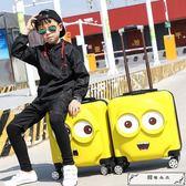 20吋行李箱  卡通兒童拉桿箱男女旅行箱寶寶行李箱萬向輪小孩子登機箱