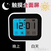 廚房定時器提醒器大聲音秒錶學生計時器學生用可愛番茄鐘日本