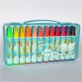 畫筆涂鴉繪畫筆粗頭彩筆美術畫筆套裝4色水彩筆HLW 交換禮物