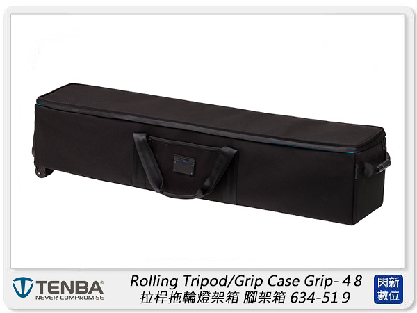 Tenba Rolling Tripod/Grip Case Grip-48 拉桿拖輪燈架箱 腳架箱 634-519 (公司貨)