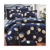 【免運】精梳棉 雙人加大 薄床包被套組 台灣精製 ~花漾舞曲/藍~
