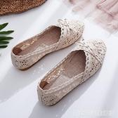 夏季網鞋透氣網面涼鞋老北京布鞋孕婦軟底豆豆鞋平底單鞋女鞋 居家物语