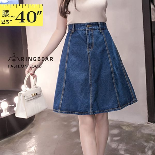 牛仔裙--韓版優雅百搭顯瘦修身牛仔中長高腰及膝八片牛仔裙(藍S-5L)-Q86眼圈熊中大尺碼