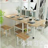 吃飯桌子折疊餐桌家用多功能6人小戶型4人可伸縮餐桌8人長方形 js7813『小美日記』