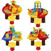 兒童塑料沙盤桌子沙灘玩具禮盒套裝室內沙池玩沙子沙漏挖沙工具WY七夕情人節