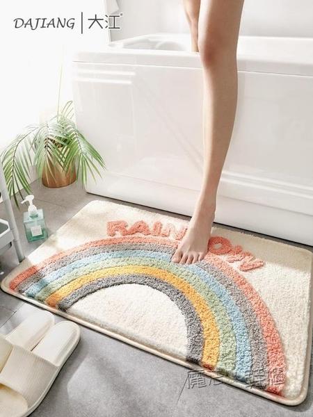 衛生間吸水地墊門口腳墊可愛廁所洗手間進門墊家用浴室防滑墊地毯 ATF 魔法鞋櫃