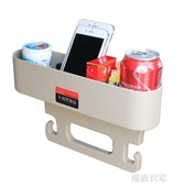 車載收納盒汽車座椅縫隙儲物盒車內椅背多功能置物袋汽車用品超市『潮流世家』