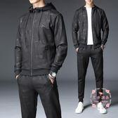 運動套裝 休閒運動服男士長袖長褲兩件套