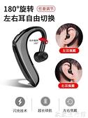 藍芽耳機 諾必行M20 無線藍芽耳機單耳掛耳式入耳式運動跑步開車專用電話適用vivo蘋果華為 歐歐