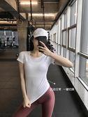 網眼速干衣圓領運動短袖女健身T恤跑步訓練瑜伽服上衣