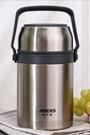 燜燒杯哈爾斯燜燒壺不銹鋼燜燒杯罐大容量女超長保溫飯盒悶粥桶學生便攜 美物居家