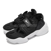 Nike 忍者鞋 Aqua Rift 黑 白 涼鞋 分趾鞋 女鞋 日系 厚底 增高 【ACS】 CW7164-001