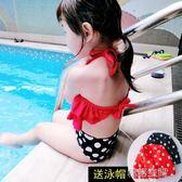 兒童泳衣女孩女童連體泳衣寶寶幼兒可愛游泳衣分體小童公主比基尼  韓語空間